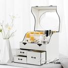 化妝品梳妝盒防塵收納盒有蓋帶鏡歐式家用公主簡約護膚箱 果果輕時尚