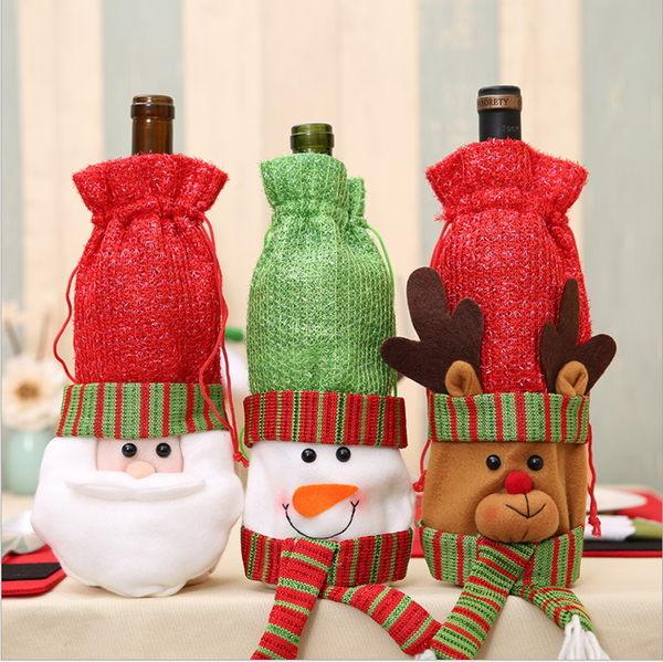 聖誕裝飾品 老人紅酒袋 聖誕紅酒瓶套 紅酒瓶袋 香檳紅酒袋三款─預購CH2492