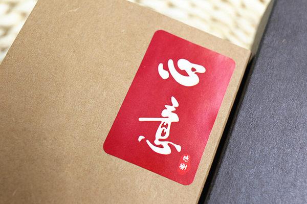 16入 心意 年節貼紙 過年禮品貼紙 封口貼紙 裝飾貼