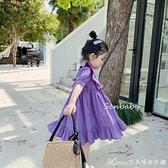童裝2021新款夏裝女寶寶女童洋裝/連身裙兒童洋氣荷葉邊泡泡袖紫色裙子 快速出貨