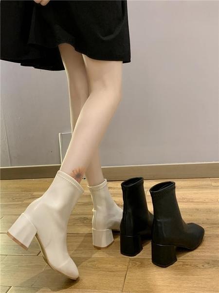 高跟短靴 2020秋季新款方頭粗跟短靴女顯瘦韓版百搭春秋單靴薄款高跟馬丁靴 漫步雲端