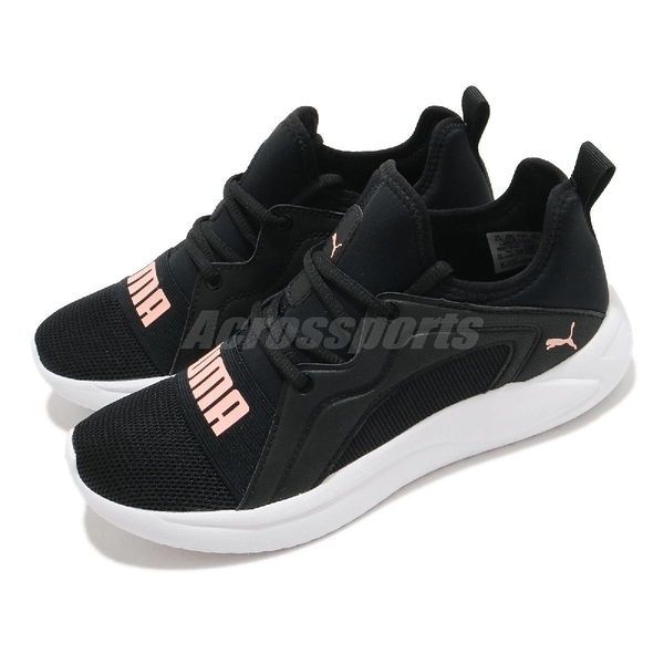 Puma 慢跑鞋 Resolve Street Wns 黑 白 粉紅 基本款 運動鞋 女鞋 【ACS】 19507501