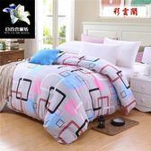 被套單件床單枕套四件床上用品三件1.5米單人雙人200x230被罩春夏 限時八五折 鉅惠兩天