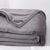 珊瑚絨毯子床單辦公室午睡毛毯單人學生宿舍午休蓋腿保暖小被子 萬聖節狂歡
