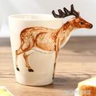 杯子 3D立體動物杯純手繪可愛卡通馬克杯陶瓷水杯咖啡杯創意新品熱銷款 【優樂美】