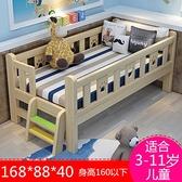兒童床 實木兒童床嬰兒拼接大床上下鋪單人床邊加寬組合實木帶護欄【快速出貨】