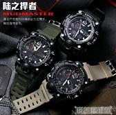 軍人男士軍事特種兵戰術手錶男運動智慧多功能瑞士軍錶德國戰狼 交換禮物