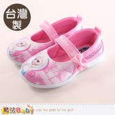 女童鞋 台灣製冰雪奇緣正版公主鞋 魔法Baby