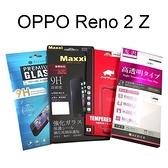 鋼化玻璃保護貼 OPPO Reno 2 Z (6.5吋)