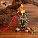 麒麟踩八卦吊飾(古銅)《含開光》財神小舖【DSL-5602】