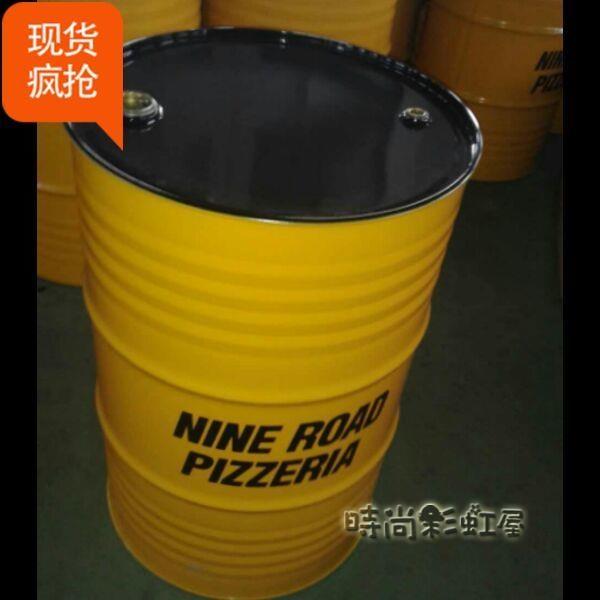 全新新品200升加厚閉口柴油汽油桶 創意裝飾印刷logo黑色多色可選MBS「時尚彩紅屋」