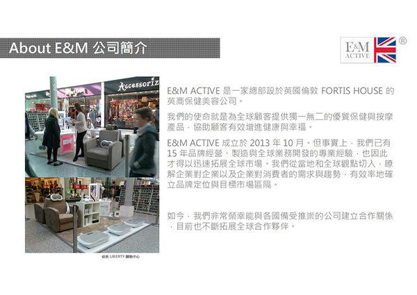 英國E&M MAGIC TOUCH 手持式按摩器 EM95