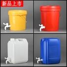 加厚25公斤升塑料桶帶水龍頭水桶水嘴酒桶開關油桶儲水洗手桶千克 【夏日特惠】