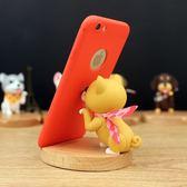 小狗手機支架創意手機架卡通架子可愛狗狗桌面手機支架禮品 春生雜貨