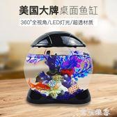 Biobubble小型圓形多功能造景辦公桌玻璃魚缸水族箱烏龜缸斗魚缸 摩可美家