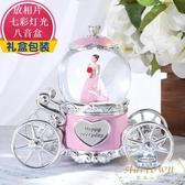 生日,結婚禮物水晶球音樂盒八音聖誕節七夕情人節【繁星小鎮】