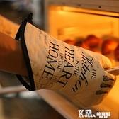 隔熱手套 耐高溫500度微波爐手套烘焙烤箱耐高溫手套商用防燙隔熱涂層 一雙