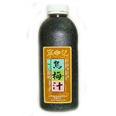 寧記火鍋店-台灣 烏梅汁960ml