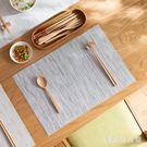 餐桌墊 隔熱墊西餐墊日式簡約家用碗墊子杯墊餐盤墊 QX8803 『愛尚生活館』