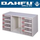 DAHFU 大富  SY-B4-2316G  桌上型效率櫃-W930xD402xH405(mm) / 個