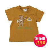 【愛的世界】純棉圓領短袖T恤/1~4歲-台灣製- ★春夏上著