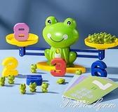 兒童數字益智區玩具蒙氏早教智力開發動腦3歲4幼兒園小班男孩女孩 范思蓮恩