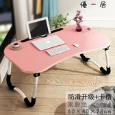 床上書桌折疊桌宿舍筆記本電腦桌