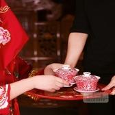 婚禮小物 婚慶敬茶杯陶瓷喜碗喜杯喜筷套裝禮盒結婚禮物對碗筷婚禮用品大全-快速出貨