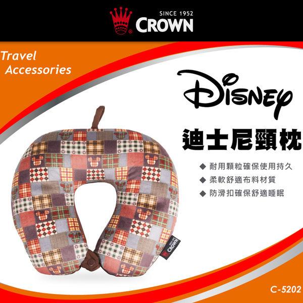 CROWN 皇冠 旅行紓壓頸枕 飛機枕 軟骨頭- 迪士尼 (小熊維尼/ 米奇)