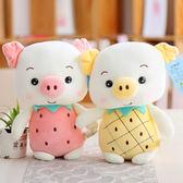 2019豬年吉祥物生肖豬情侶萌豬豬布娃娃小豬玩偶公仔毛絨玩具   圖拉斯3C百貨