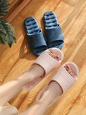 浴室拖鞋女夏室內家用防滑速幹衛生間漏水鏤空洗澡塑膠涼拖鞋男士 青木鋪子