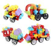 磁性積木 兒童大顆粒百變磁力片塊管道益智早教拼裝玩具1-3-6周歲  百搭潮品