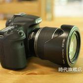 (交換禮物)遮光罩佳能EOS 60D70D80D 77D單反760D相機18-200鏡頭72mm配件可反扣