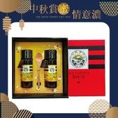 【買四送一】黃金流蜜禮盒禮盒-皇家金鐉蜂蜜425g(2瓶)