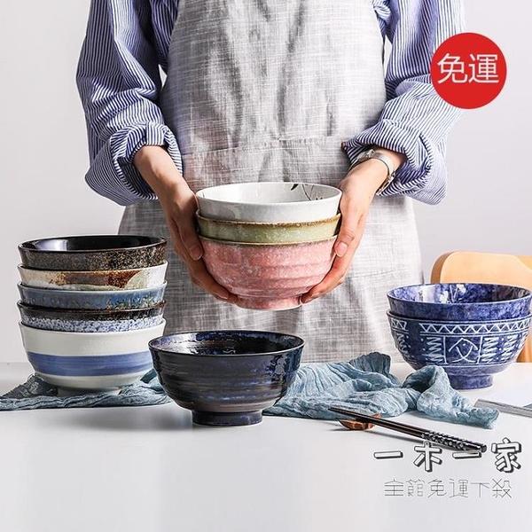 泡麵碗 進口陶瓷日式餐具大湯面碗蒸碗釉下彩拉面條泡面碗