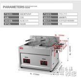 艾拓關東煮機器商用9格雙缸煮面爐麻辣燙設備燃氣炸爐油炸鍋煤氣 衣櫥の秘密
