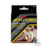 3M 護多樂護踝 襪套纏繞型護踝 M (47875) L (47876) 單入 FUTURO 護踝 護具【生活ODOKE】