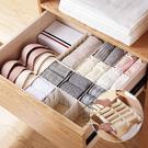約翰家庭百貨》【SA470】DIY抽屜整理隔板 抽屜整理格 分類收納 自由組合 6片裝