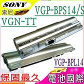 SONY 電池-索尼 VGP-BPL14, VGN-TT11M,VGN-TT13,VGN-TT190,VGN-TT21M,VGN-TT23,VGN-TT25TN,VGN-TT26TN,VGN-TT33FB