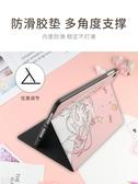 ipad保護套【藝術款】iPad保護套筆槽蘋果平板air2文藝 特賣