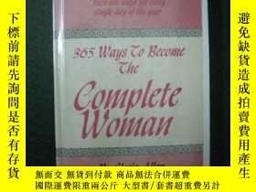 二手書博民逛書店外文版罕見365 ways to become the comp