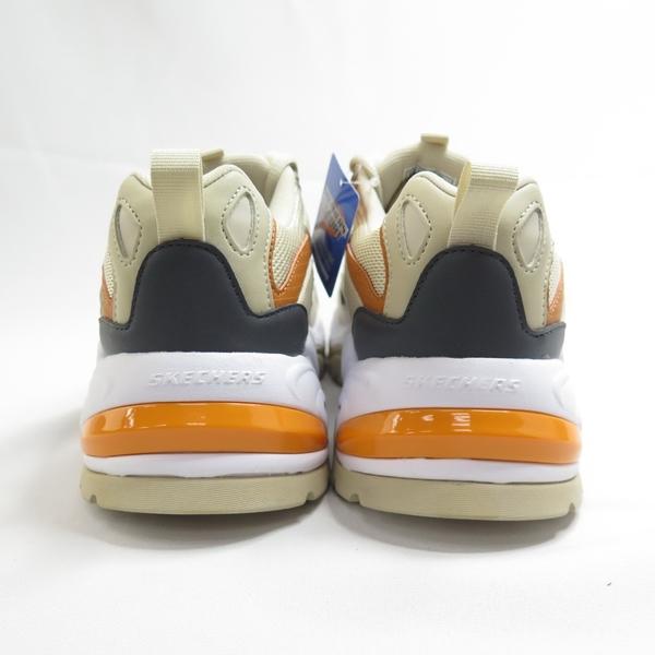 Skechers STAMINA V2 老爹鞋 運動鞋 休閒鞋 男款 237163TPE 奶茶色【iSport愛運動】