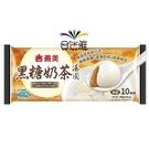 【冷凍免運直送】義美黑糖奶茶湯圓(200g/包)*3包【合迷雅好物超級商城】