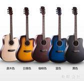 民謠吉他初學者41寸新手入門練習琴學生女男40指彈木吉他38寸樂器TT1959『美鞋公社』