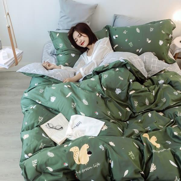小日子純棉床包被套組-單人-小松鼠【BUNNY LIFE 邦妮生活館】