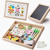 磁性拼圖兒童益智玩具1-3-6周歲男孩女孩寶寶早教幼兒木質拼拼樂 自由角落