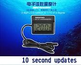 魚缸溫度計 weipro韋柏永誠水族水溫計微型高精度溫度計魚缸水溫度計 MKS交換禮物