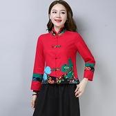 新款民族風外套女秋裝復古短款長袖中式盤扣立領棉麻上衣開衫