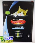 [COSCO代購] W57056 SUPERCOAT 斯博康 鮭魚鮪魚口味毛髮潤澤配方乾貓糧 8公斤