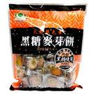【昇田】麥芽餅(黑糖) 500g
